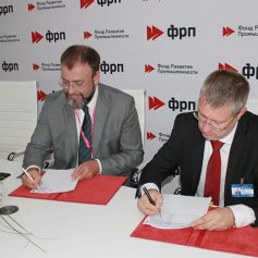 Промышленные предприятия Смоленщины смогут получать льготные займы в размере от 20 до 100 млн рублей