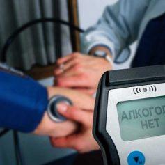 Теперь степень опьянения водителей будут определять по анализу крови