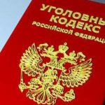 Убийство в Васьково: решив заступиться, сын ударил сожителя матери топором