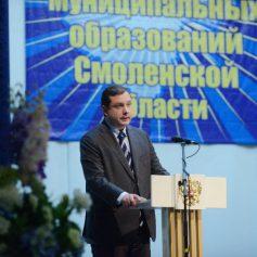 Алексей Островский принял участие в работе XIV Съезда Совета муниципальных образований