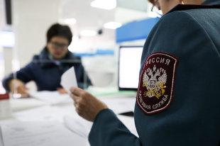 В России вводится ограничение на выдачу кредитов