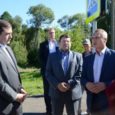 Губернатор посетил Ершичский район