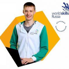 Представитель Смоленской области вышел в Финал VI Национального чемпионата «Молодые профессионалы»