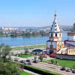 Обзор Иркутска