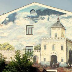 На здании психдиспансера в Смоленске появился шикарный городской пейзаж