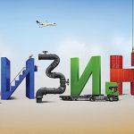 Смоленским предпринимателям предлагают воспользоваться программой льготного лизинга
