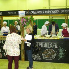 Представители смоленского семейного бизнеса стали участниками всероссийского форума «Успешная семья – успешная Россия!»