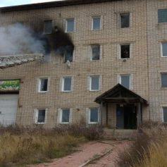 Офисное помещение загорелось в городе Ярцево Смоленской области