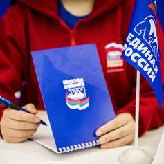 В Смоленске откроют более 370 приемных партии «Единая Россия»