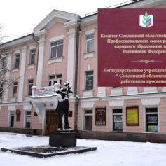 Житель Смоленска заснял опасное сбивание сосулек на Большой Советской