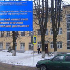 Смоленский онкодиспансер проведёт бесплатную диагностику мужчин
