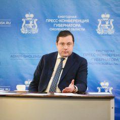 Смоленские таможенники подвели предварительные итоги работы в 2018 году