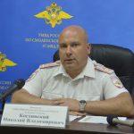 Начальника отдела по вопросам миграции смоленского УМВД арестовали