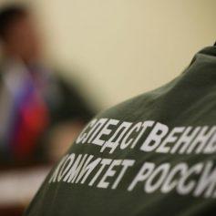 Экс-участковый пойдет под суд за убийство трех человек в Смоленской области