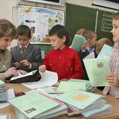«Учителя года» выбирают в Смоленске