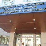 В СК России начала работу телефонная линия, предназначенная для приема сообщений о давлении на бизнес