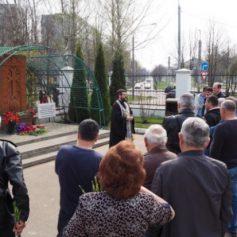 В Смоленске прошла панихида о жертвах армянского геноцида