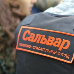 Родных пропавшего пенсионера разыскивают в Смоленске