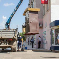 Автоматы по продаже игрушек и кофе снесут в Смоленске