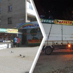 В Смоленске продолжается демонтаж незаконно размещенных торговых объектов