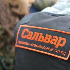 Пропавшую жительницу Королевки в Смоленске нашли живой