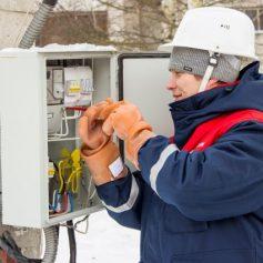 Смоленскэнерго призывает быть осторожными вблизи линий электропередачи