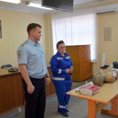 В Вязьме полицейским провели мастер-класс по оказанию первой медицинской помощи