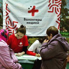 Смоленских добровольцев приглашают на Всероссийский конкурс волонтерских инициатив
