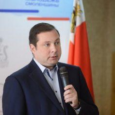 Губернатор Смоленской области получил благодарность Президента России