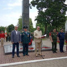 В Смоленской области состоялась Всероссийская военно-патриотическая акция «Горсть Памяти»