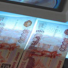 В Смоленске участились случаи выявления фальшивых купюр