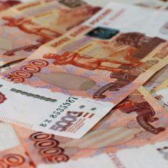 Бывшего сотрудника смоленского УФСИН признали виновным в получении взятк