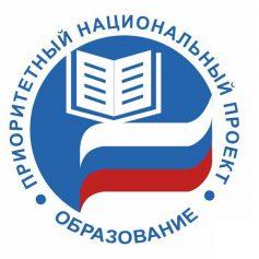 В рамках нацпроекта «Образование» на Смоленщине будут открыты новые и отремонтированы действующие школы