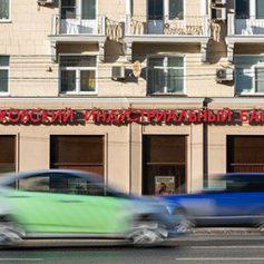 Целый район Смоленска завтра останется без горячей воды