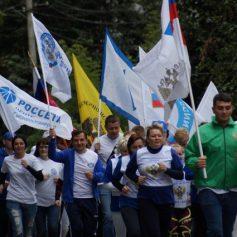 Сотрудники Смоленскэнерго приняли участие в военно-патриотическом марафоне