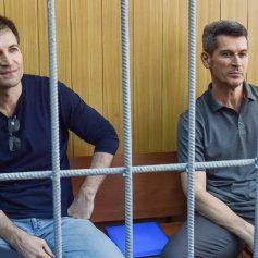 В Смоленске перед судом предстал местный житель по обвинению в совершении особо тяжкого преступления
