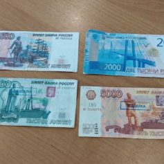 Фальшивые деньги нашли в ресторане и супермаркете в Смоленской области