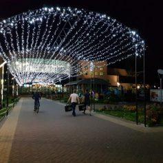 В Смоленске появилась световая аллея