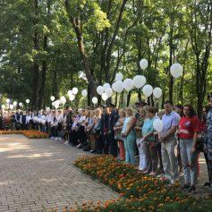 В Смоленске отметили День солидарности в борьбе с терроризмом