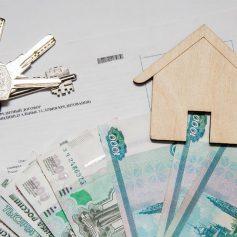 Объяснение условий ипотечного кредитования. Эксперт по недвижимости Валерий Летенков.