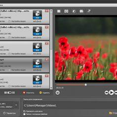 Лучшая программа по обработке видео файлов