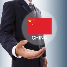Китай — возможности для малого бизнеса