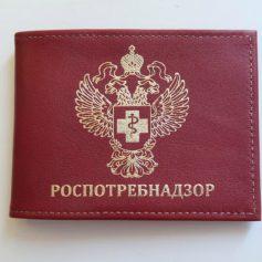 Анатолий Уханов назначен руководителем СУ СК по Смоленской области