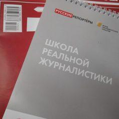 В Смоленске пройдет мастер-класс для участников медийного пространства региона