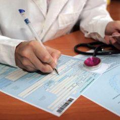 Смолянин 5 раз подавал фальшивые больничные от областной больницы на свою работу и получал деньги