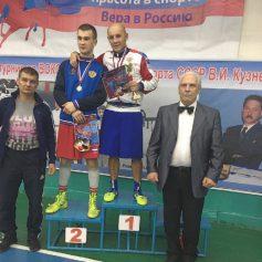 Смоленский боксер выиграл турнир в Муроме
