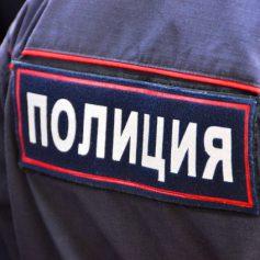 Житель одной из деревень Смоленского района получит срок за наркотики