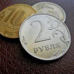 Судебные приставы совместно с налоговой службой проводят акцию «В Новый год – без долгов»