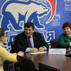 Игорь Ляхов провел прием граждан в Смоленске