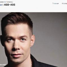 «Билет — в подарок». Попасть на самые ожидаемые концерты 2020 года в Смоленске станет проще